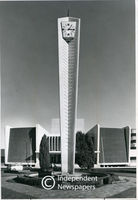 Clock tower, Bellville Civic Centre, Cape Town