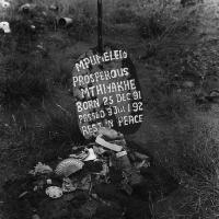 Child's grave, Brandfort, South Africa