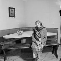 Fatima Hoosain, 1996