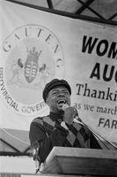 Nzimande on Women's Day, 1999