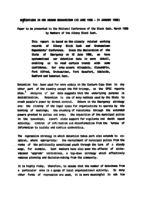 Detentions in and around Grahamstown: Paper Presented at National Conference 1988
